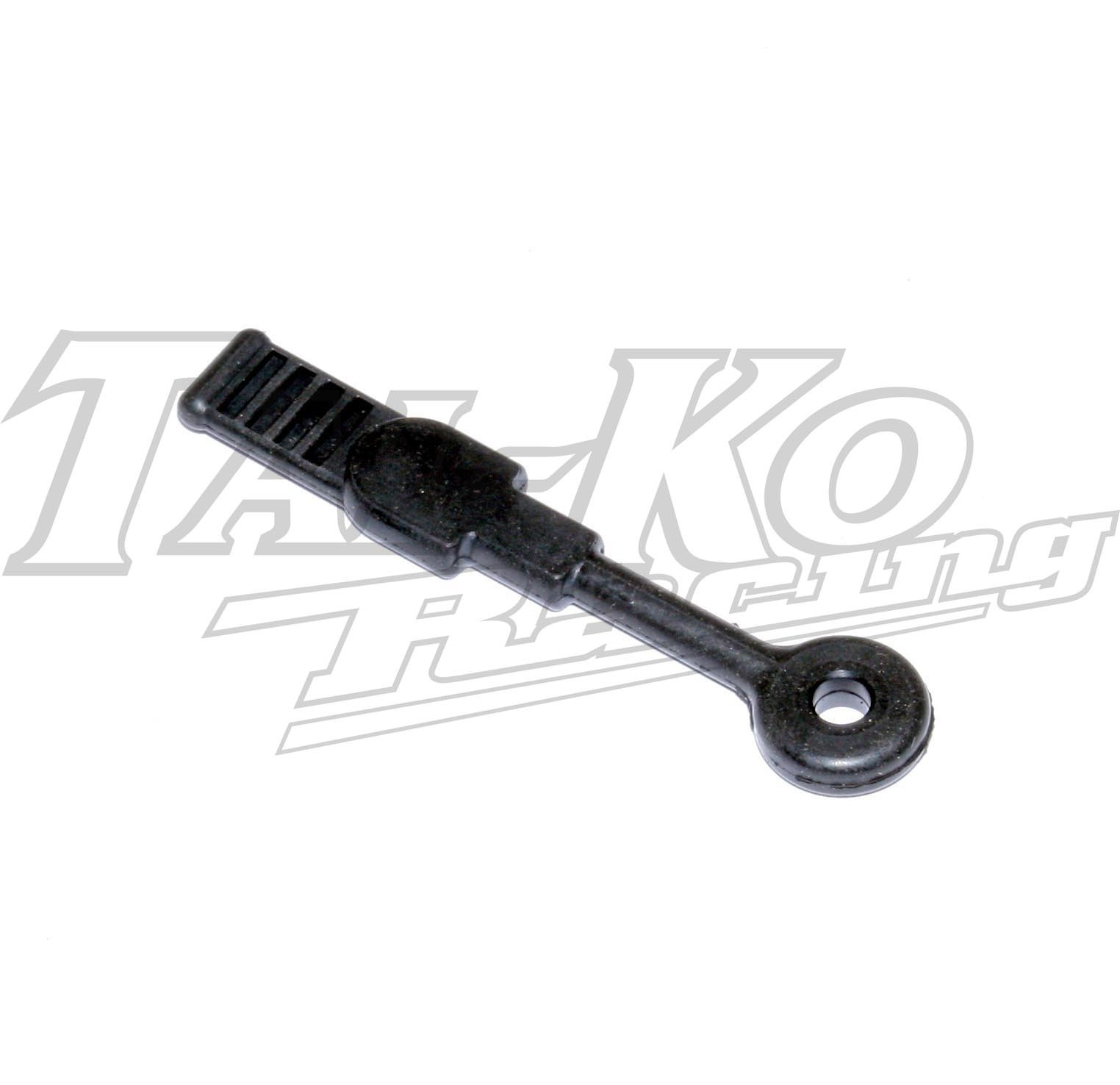 R/R CHAIN GUARD RUBBER TOGGLE
